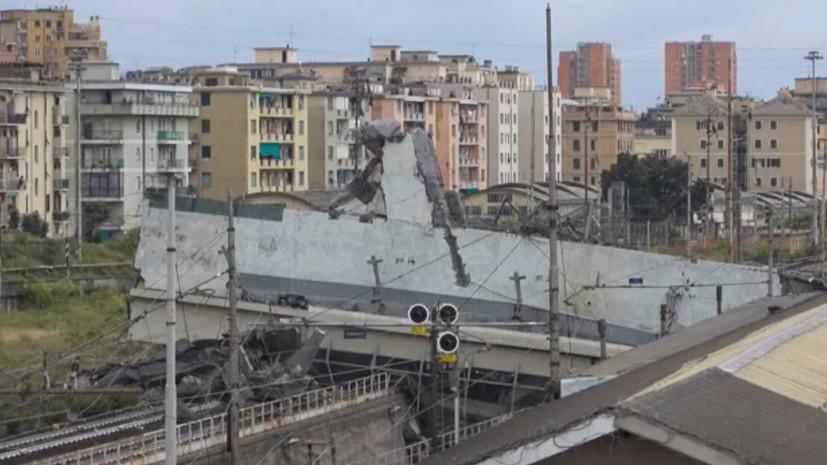 Очевидцы сообщили, что перед обрушением моста в Италии в него ударила молния