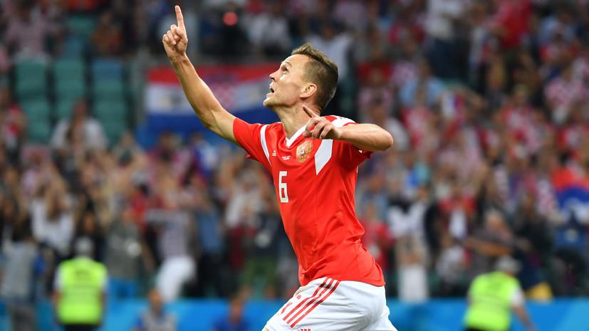 «Валенсия» объявила обаренде Дениса Черышева