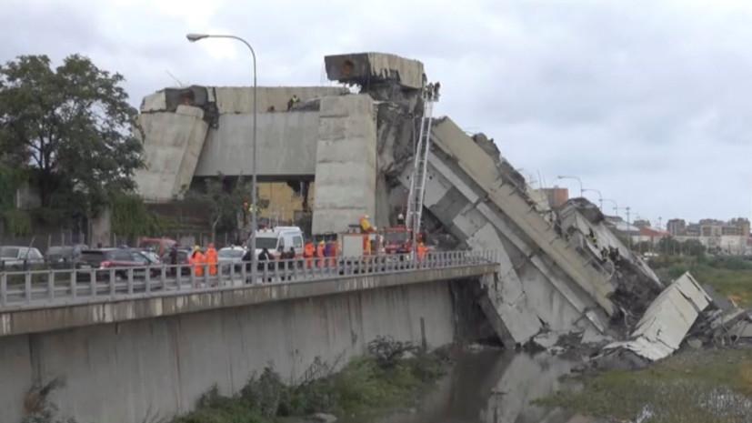 Число погибших при обрушении моста в Генуе достигло 22