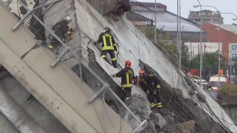 Под рухнувшим мостом в Генуе нашли выживших