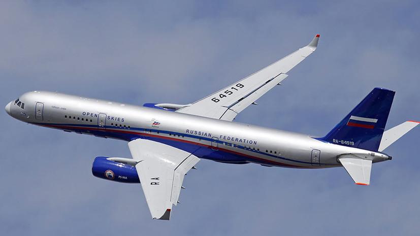 «Элемент эскалации»: почему США заморозили сотрудничество с Россией в рамках Договора по открытому небу