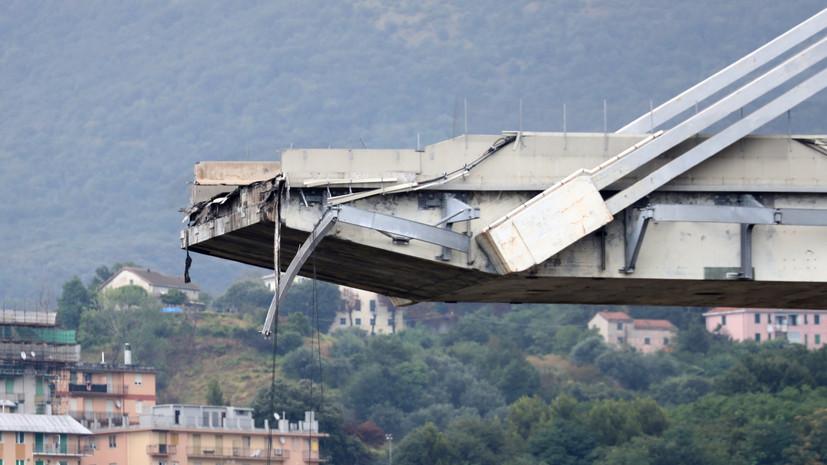 На обрушившемся в Генуе мосту велись ремонтные работы