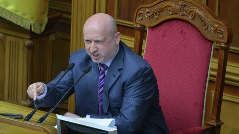Эксперт прокомментировал заявление Турчинова о превосходстве украинских ракет над российскими