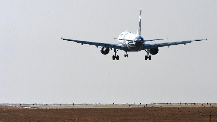 Минтранс России прогнозирует рост стоимости авиатоплива к концу года на