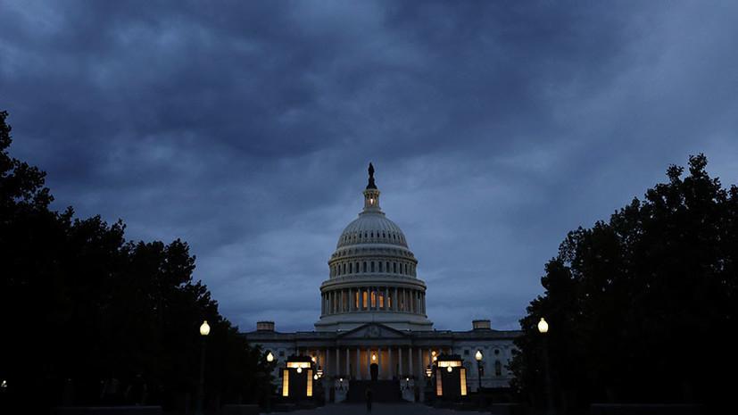 Конгресс США опубликовал проект закона о «защите от агрессии Кремля»,
