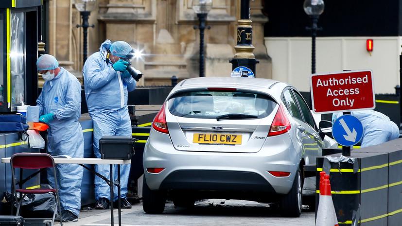 В Белом доме заявили о готовности оказать содействие Лондону после теракта