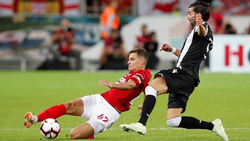 В ответном матче третьего квалификационного раунда футбольной Лиги чемпионов российский
