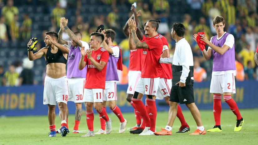 По результатам ответных матчей третьего квалификационного раунда футбольной Лиги чемпионов,