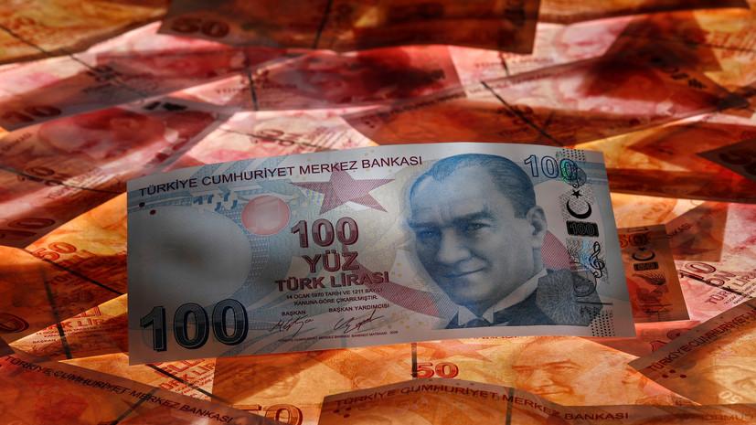 В Турции прокомментировали введение дополнительных пошлин на американские товары