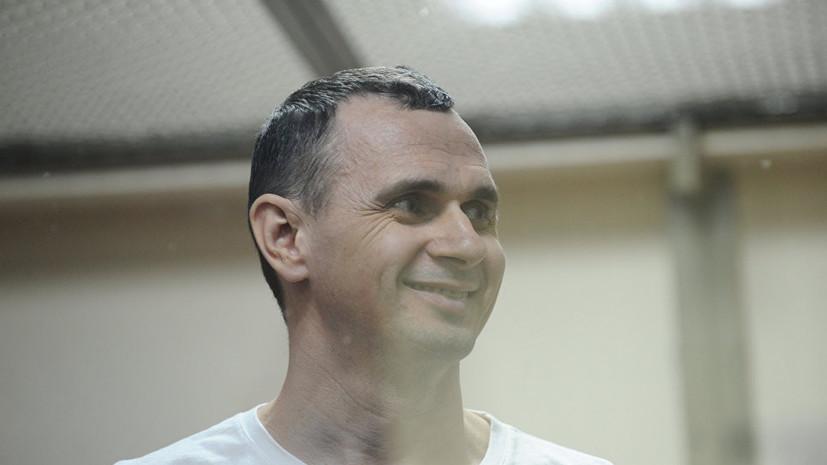 Песков заявил, что говорить об отказе Сенцову в помиловании некорректно