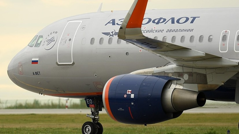 «Аэрофлот» выкупит акции у несогласных со сделкой по лизингу самолётов МС-21