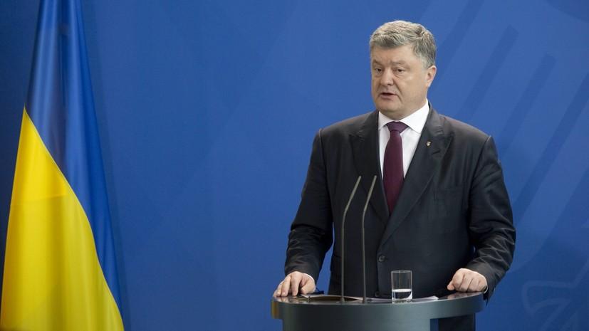 Порошенко поручил передать ЕК доклад по выполнению Украиной критериев безвиза