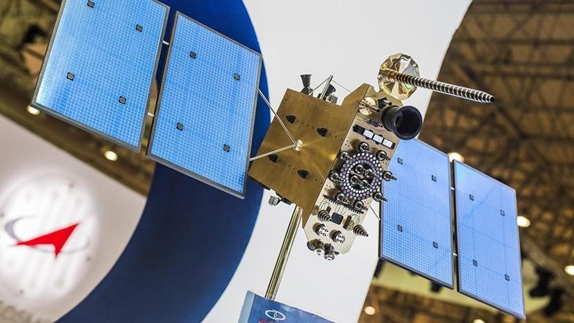 Новый спутник ГЛОНАСС запустят в начале 2019 года