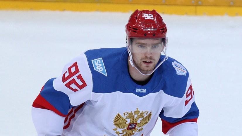 Российский нападающий «Вашингтон Кэпиталз» Александр Овечкин представил главный трофей Национальной
