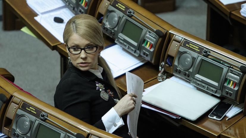 Украине нужна новая Конституция, считает Юлия Тимошенко. Об этом она