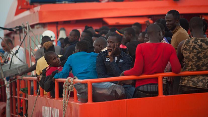 Мигрантов ссудна Aquarius примут шесть странЕС