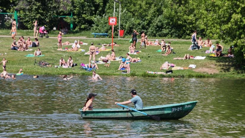 Синоптики сообщили о завершении пляжного лета в Москве