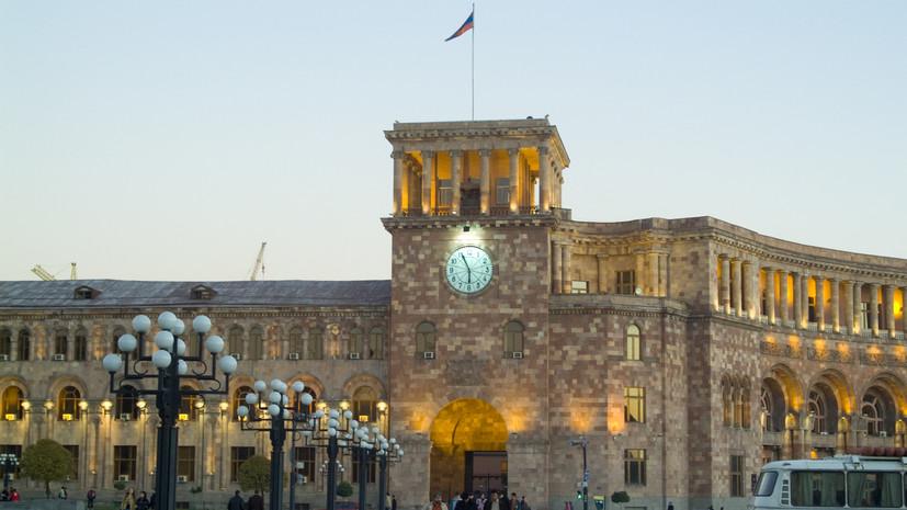 В правительстве Армении эвакуировали сотрудников из-за сообщения о бомбе