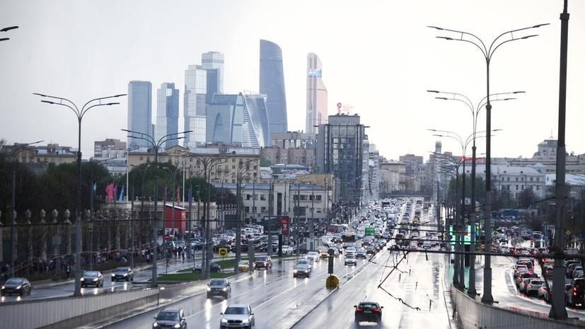 «Жаркое лето в столице закончилось»: какая погода ждёт москвичей в конце августа