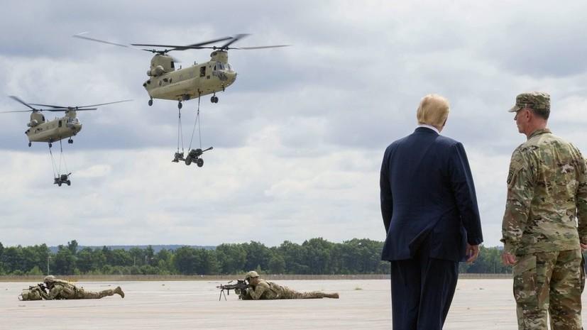 США планируют изучить уязвимые места оборонных систем других стран