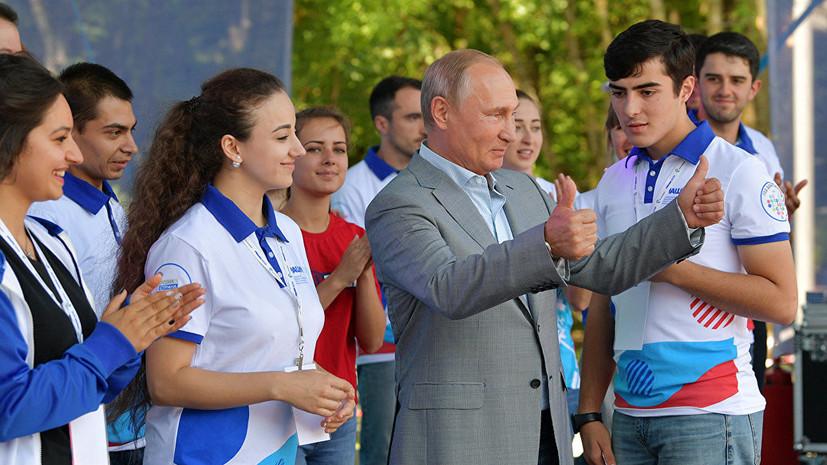 Путин волонтёры часто работают эффективнее чиновников