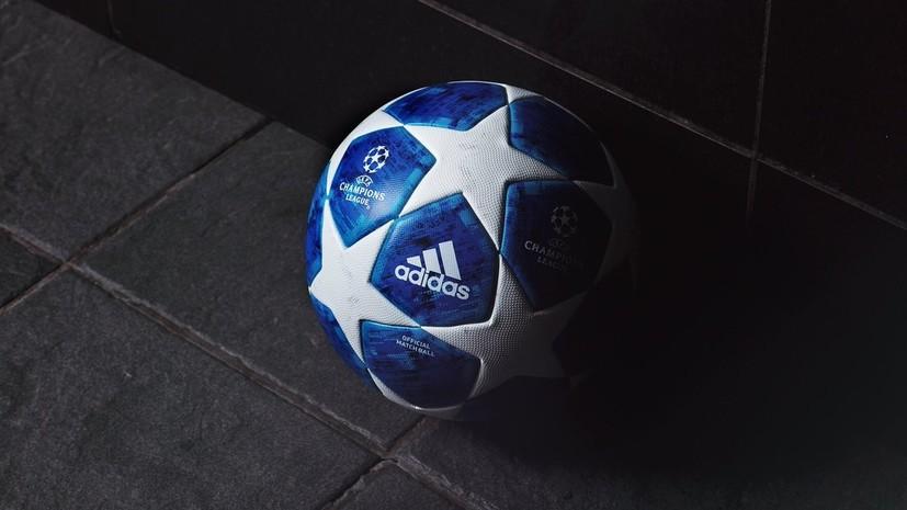 Состоялось представление нового официального мяча Лиги чемпионов сезона-2018/19. @adidasfootball Twitter