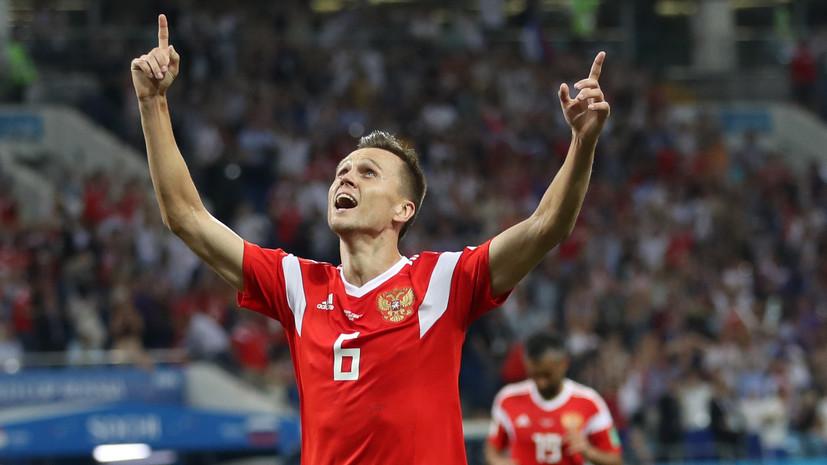 Полузащитник сборной России по футболу, перешедший в «Валенсию» на правах