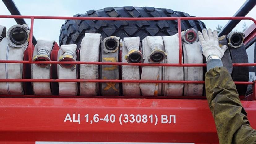 В трёх районах Воронежской области объявили чрезвычайную степень пожарной опасности