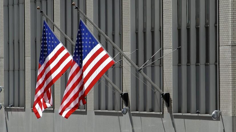 Соединённые Штаты расширили санкции в отношении Северной Кореи. Об этом