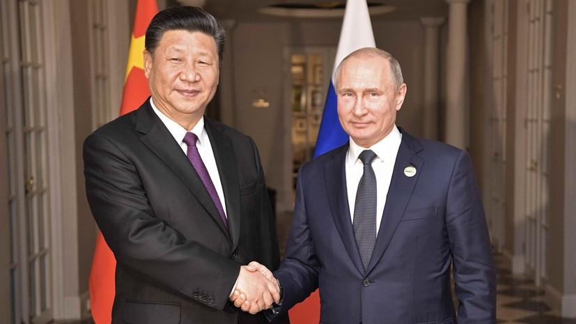 Путин примет вСочи члена политбюроЦК КПК ЯнЦзечи