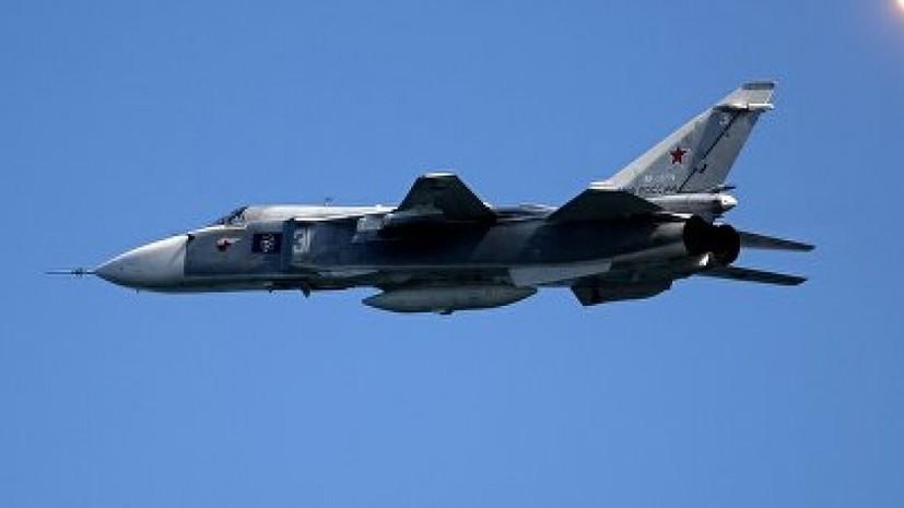 Британские истребители сопровождали российские Су-24 над Чёрным морем