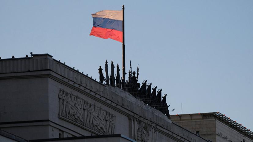 Замглавы Минобороны России Александр Фомин обсудил с главой представительства Европейского