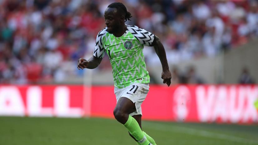 Полузащитник сборной Нигерии по футболу и лондонского «Челси» Виктор Мозес