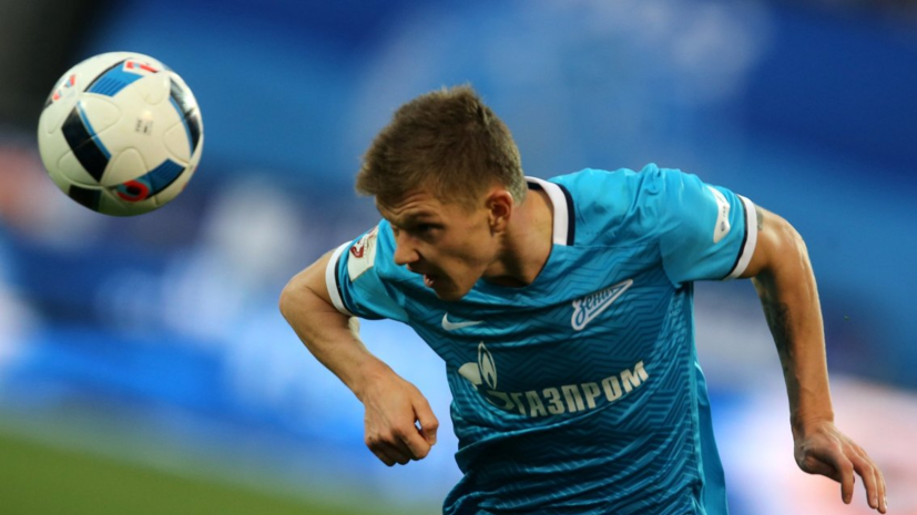 Главный тренер санкт-петербургского «Зенита» Сергей Семак поделился ожиданиями от предстоящего