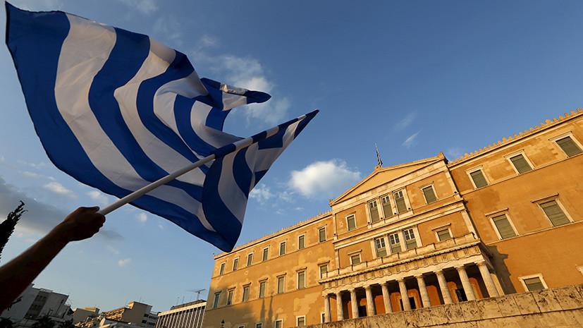 Россия никогда не вмешивалась во внутренние дела Греции, заявила официальный