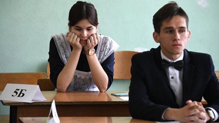 Рособрнадзор заявил, что около трёх тысяч школ завысили результаты Всероссийских