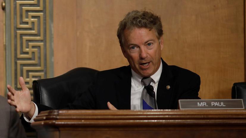 Член сената конгресса США Рэнд Пол намерен проинформировать американского президента