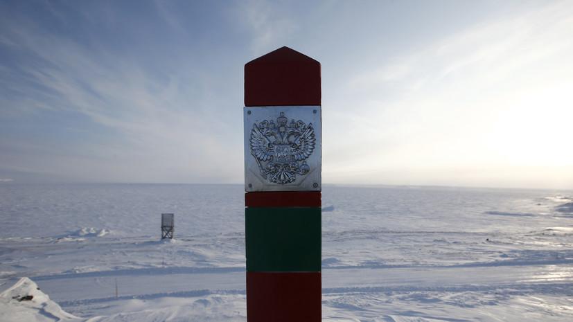 Посольство России раскритиковало британские СМИ за спекуляции вокруг Арктики