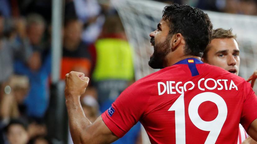 Нападающий футбольного клуба «Атлетико» Диего Коста забил самый быстрый мяч