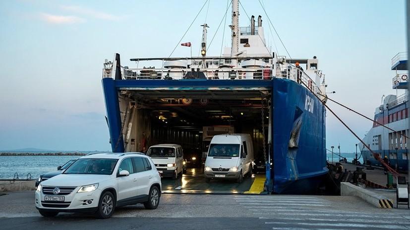 Крым намерен наладить паромное сообщение с Турцией