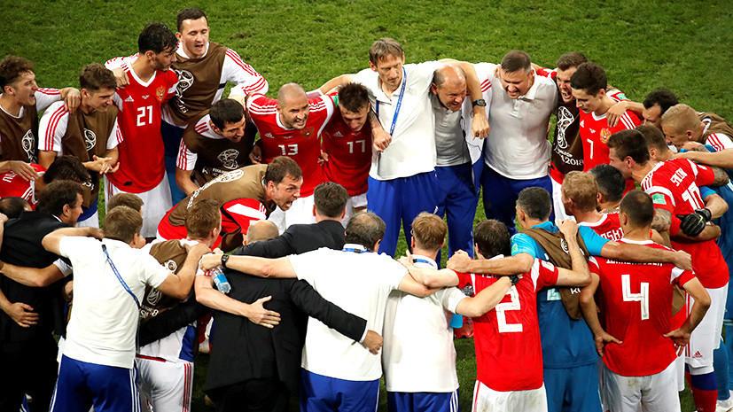 Сборная России по футболу поднялась на 49 место в рейтинге ФИФА
