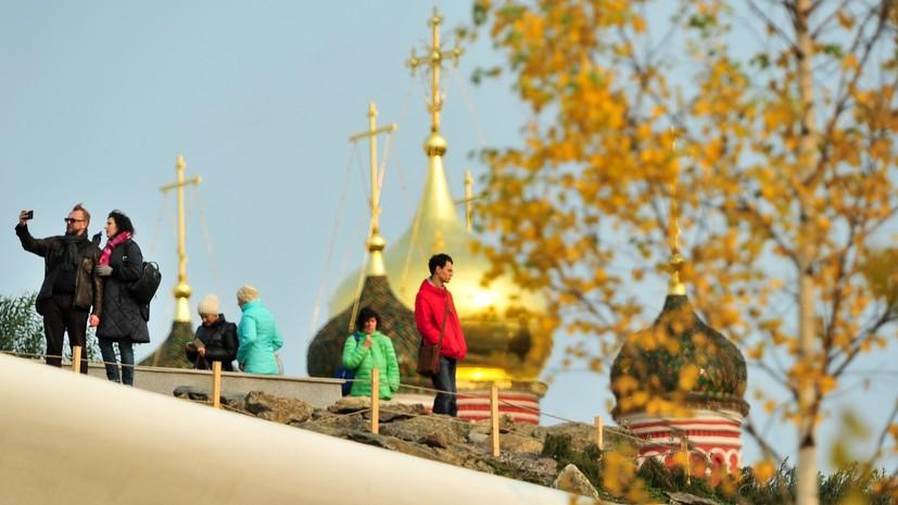 Гидрометцентр пообещал теплый сентябрь жителям РФ