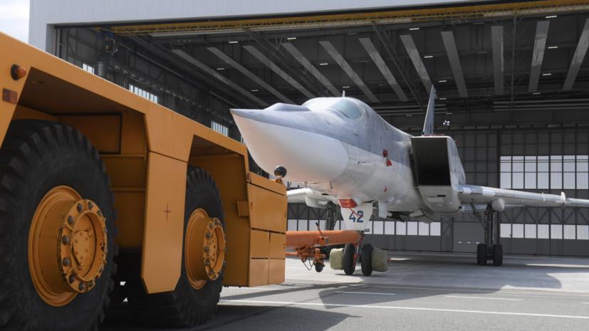 В Казани представили новый бомбардировщик Ту-22М3М