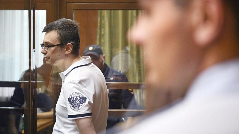 Защита бывшего первого заместителя начальника столичного главка СК России Дениса