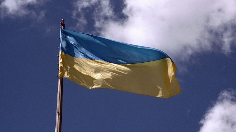 Эксперт связал с выборами заявление украинского генерала о разрыве отношений с Россией