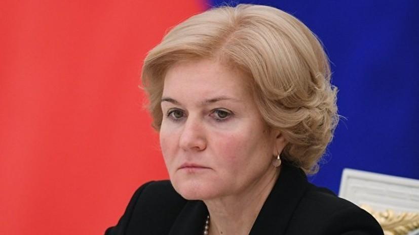 Голодец сменила Мутко на посту главы оргкомитета по подготовке российских спортсменов к ОИ