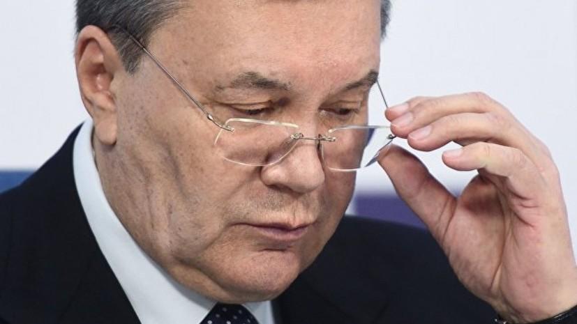 Прокурор просит приговорить Януковича к 15 годам тюрьмы