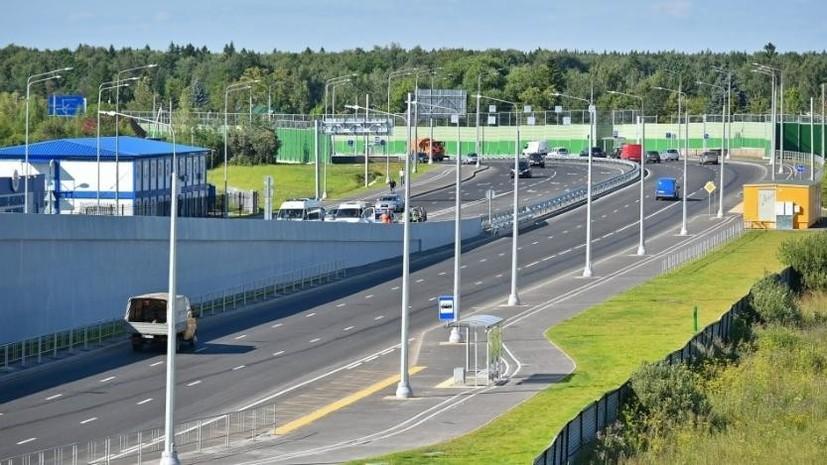 В новых округах Москвы намерены завершить формирование дорожной сети к 2023 году