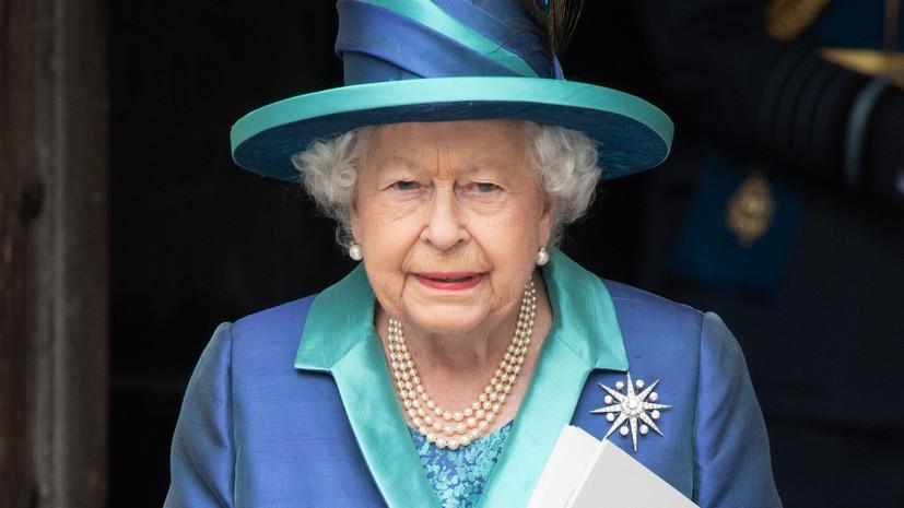 Врач Елизаветы II погиб в ДТП