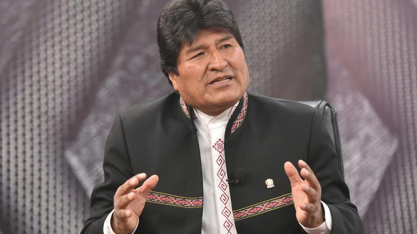Президент Боливии рассчитывает на подписание контракта с «Газпромом» и визит Путина